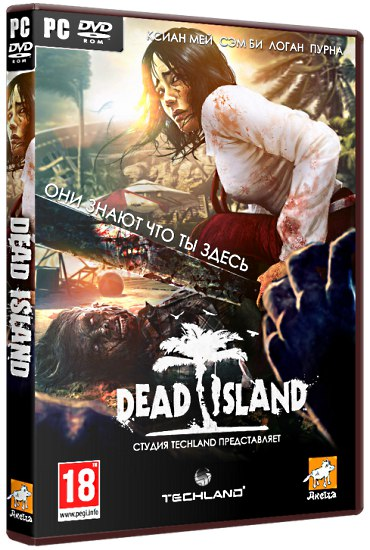 Dead Island (2011) PC   RePack от R.G. Catalyst