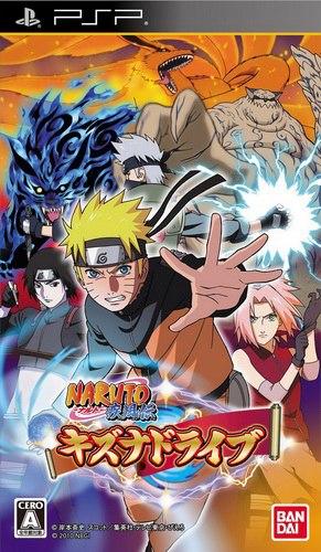 Naruto Shippuuden: Kizuna Drive (Patched)[FullRIP][CSO][JAP][JP]