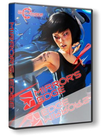 Mirror's Edge (2009) (Electronic Arts ) (RUS) [RePack] от UltraISO