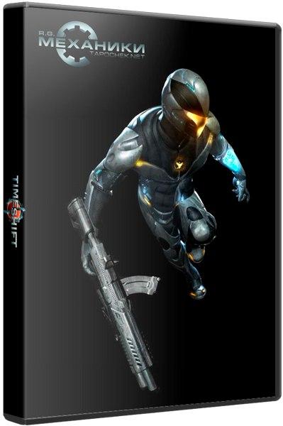 TimeShift (2007) PC | Repack от R.G. Механики