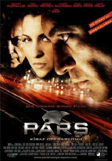 Леопарды: Операция вишня (2007) DVDRip
