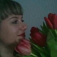 Ольга Килепова
