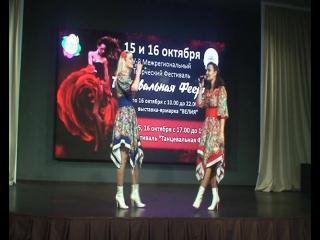В тяжинском районном доме культуры юбилейный состоялся фестиваль хореографического искусства мы