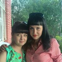 Анастасия Сабирова