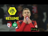 LOSC - AS Saint-Etienne (1-1)  - R