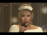 елена воробей песня Люба-Любонька юмор три аккорда шансон 2017