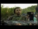 Фильм о фильме.Охота на пиранью (2006)