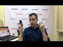 IBeacon и Geofencing мобильные технологии для вашего бизнеса