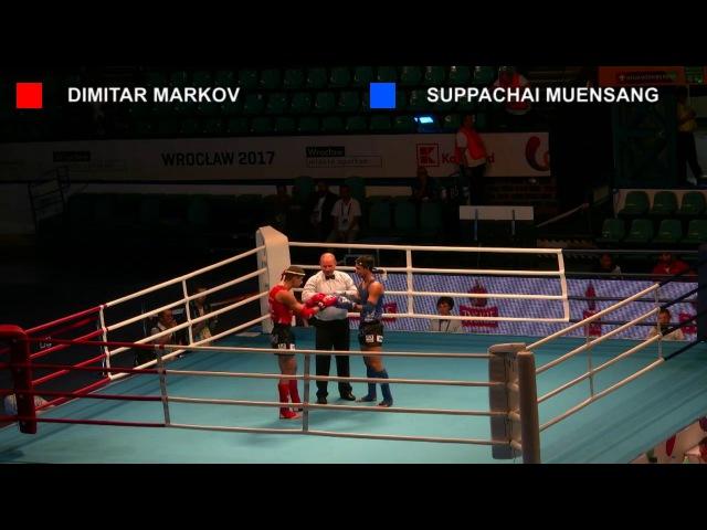 SUPERBON BANCHAMEK (THA) - DIMITAR MARKOV (BUL) | 71kg | Quarterfinal