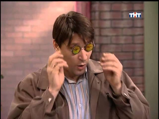 Геннадий и очки