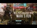 XCOM 2 War of the Chosen - Devs Play Challenge Mode Marks Run