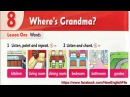 Unit 8 Where is Grandma Lesson 1 Family and Friends 1
