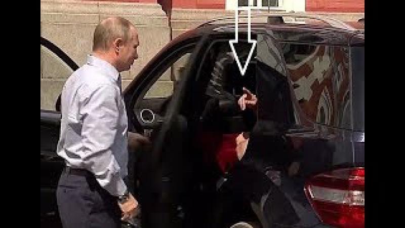 Повелитель Путина-кто это?