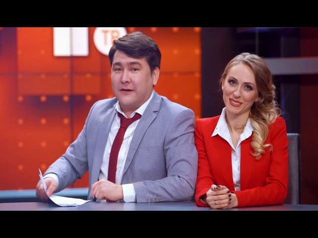 Однажды в России, 4 сезон, 3 выпуск