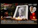 Дань памяти Честеру Беннингтону. Встреча у посольства США в Москве.