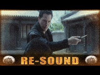 Man of Tai Chi (Keanu Reeves) [[ FINAL Fight PART2]] - [RE-SOUND]