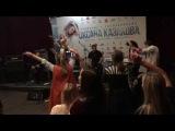 Оксана Казакова - Берега (acoustic live)
