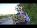 Вася Обломов - Во внутренней эмиграции. Продолжение