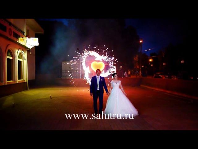 Заказать фейерверк на свадьбу в Самаре и Тольятти (Самарская область).