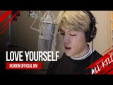 Official MV Hojoon Covers Justin Bieber's