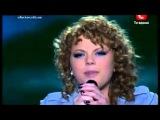 X Фактор Украина Мария Рак песня за жизнь 2010)