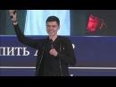 Выступление Аяза Шабутдинова в Бизнес-молодости. Мастер-класс Капитал.