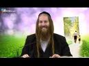 [60] Dos Canales Hacia el Verdadero Conocimiento / En el Jardín de la Fe || Rab Yonatán D. Galed