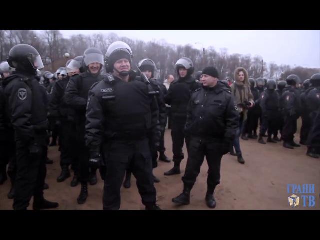 Митинги в Питере 26.03.2017( ПУТИН - ВОР, ПРОЧЬ ПРЕЗИДЕНТА, ИМПИЧМЕНТ.)