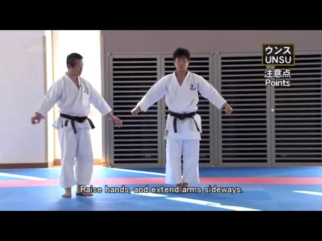 UNSU Masao Kagawa Takumi Sugino Shotokan Karate Kata