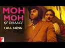 Moh Moh Ke Dhaage - Full Song Dum Laga Ke Haisha Ayushmann Khurrana Bhumi Pednekar