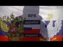 BRATERSTWO POLSKO - ROSYJSKIE, Stop rusofobi, stop kłamstwom.