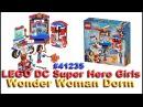 ❤Lego DC Super Hero 41235 Wonder Woman Dorm Room / LEGO 41235 КОМНАТА ЧУДО ЖЕНЩИНЫ