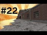 ДОРОГА НА ЯНОВ - S.T.A.L.C.R.A.F.T. #22