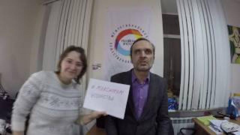Поздравление РИГ Максимум от Российской ЛГБТ - СЕТИ