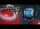 [♪] Portal - Detach The Wheatley Core RiddlerFilm Cover