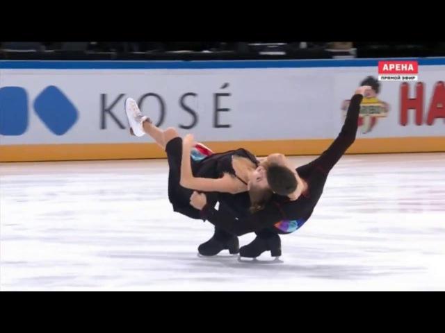 Alexandra NAZAROVA / Maxim NIKITIN UKR FD Trophee de France 2016