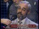 Деятельность ГКЧП. Независимое расследование - 2001