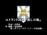 PS4XBOPSV - Valkyria: Azure Revolution