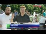 Пьяный десантник избил корреспондента НТВ в прямом эфире