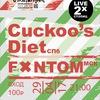 Питер встречает Москву! Fantom и Cuckoo's Diet
