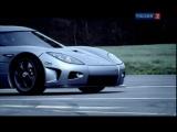 Koenigsegg CCX (2006) [Top Gear S08E01]