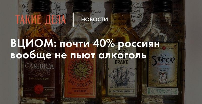 Если не пить алкоголь вообще что будет