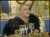 staroetv.su / Урмас Отт с... (РТР, 14.02.1998) Нонна Мордюкова