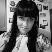 Алена Цыбикова