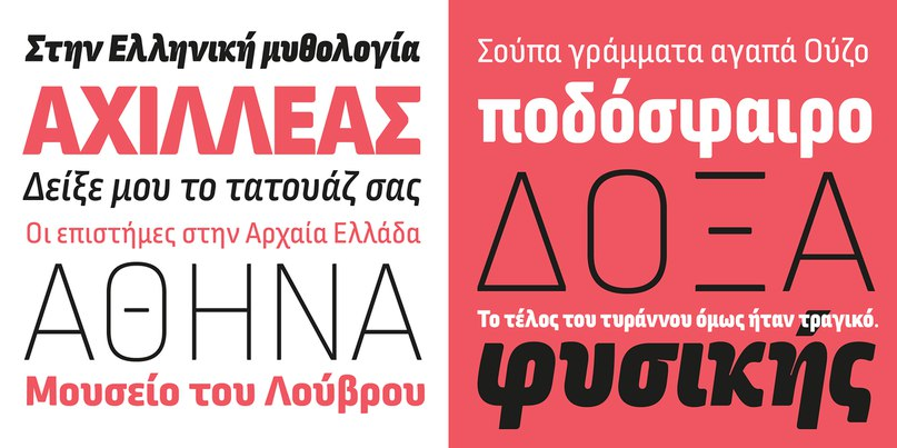 Download Ropa Mix Pro Italic font (typeface)