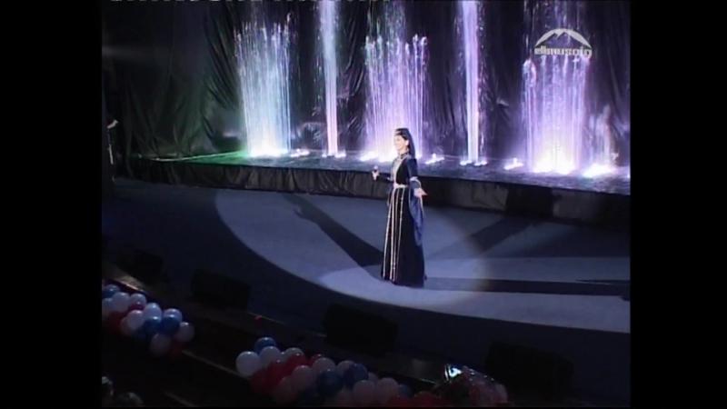 Тамара Яндиева «Абезек»