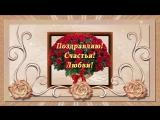 САМАЯ КРАСИВАЯ ПЕСНЯ КО ДНЮ 8 МАРТА! лучшее видеопоздравление   копия