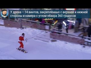 Сноубордист покатался на дроне