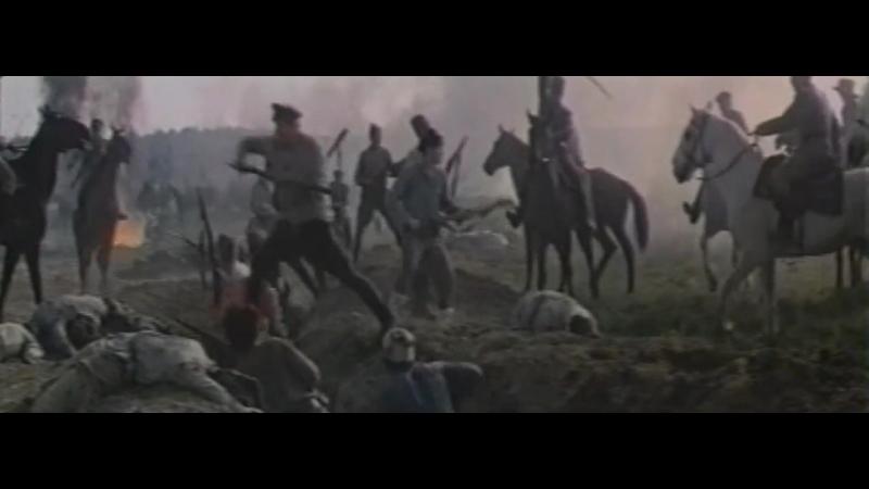 Пыль под солнцем (1977). Атака белых на позиции красных
