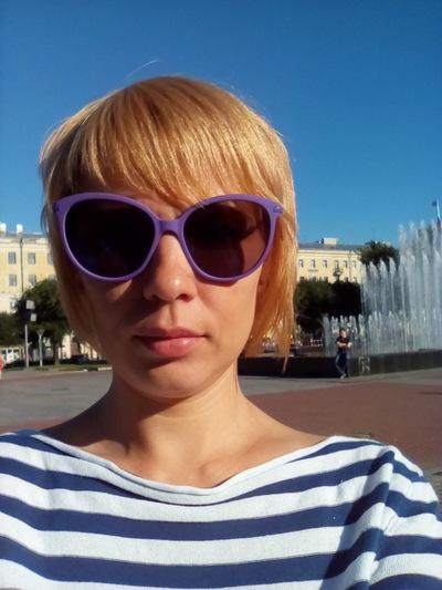 Надя Егорова